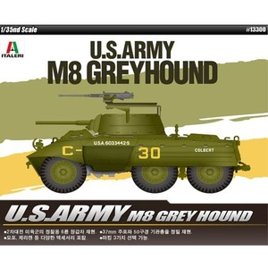 1/35 U.S.ARMY M8 GREYHOUND