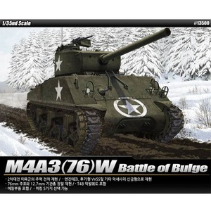 1/35 M4A3(76)W Battle of Bulge