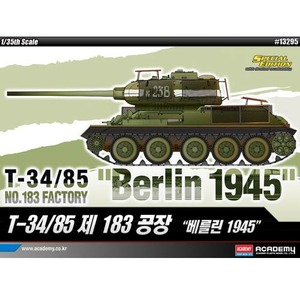 1/35 T-34/85 NO.183 Factory Berlin1945(한정)
