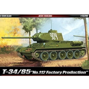 1/35 T-34/85 NO.112 Factory Production